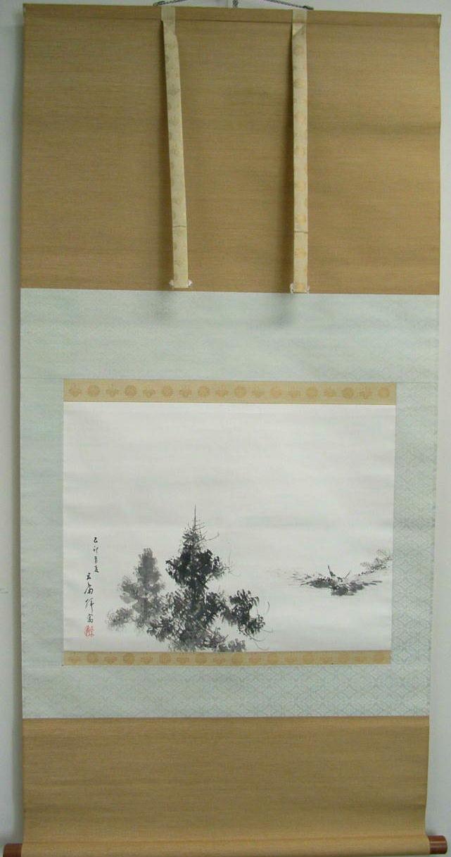 Oda Tansai1