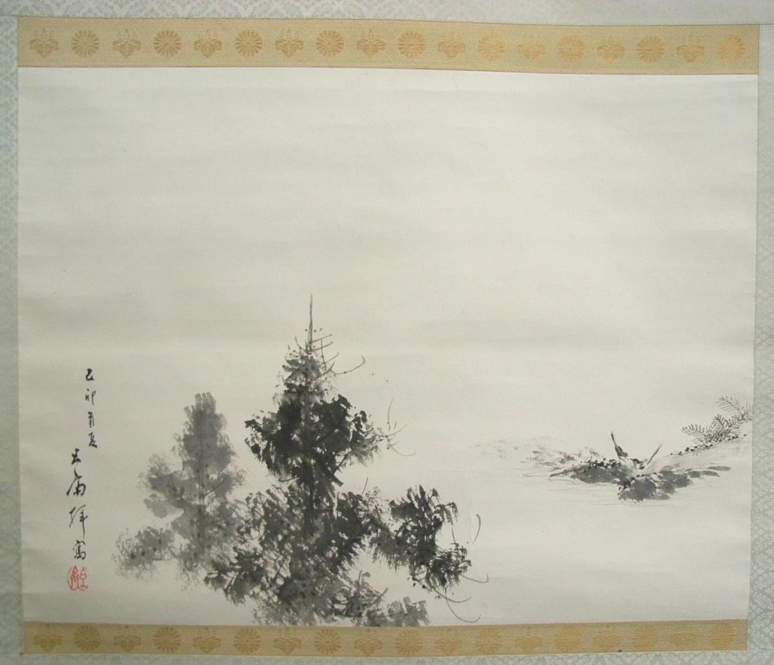 Oda Tansai2