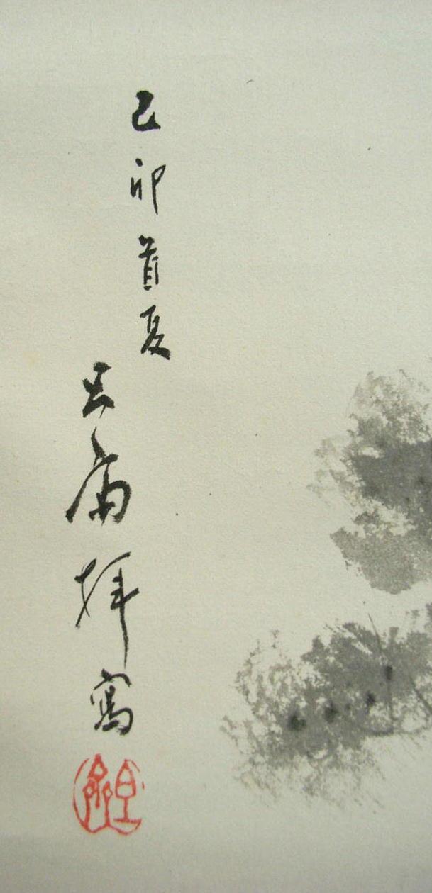 Oda Tansai4