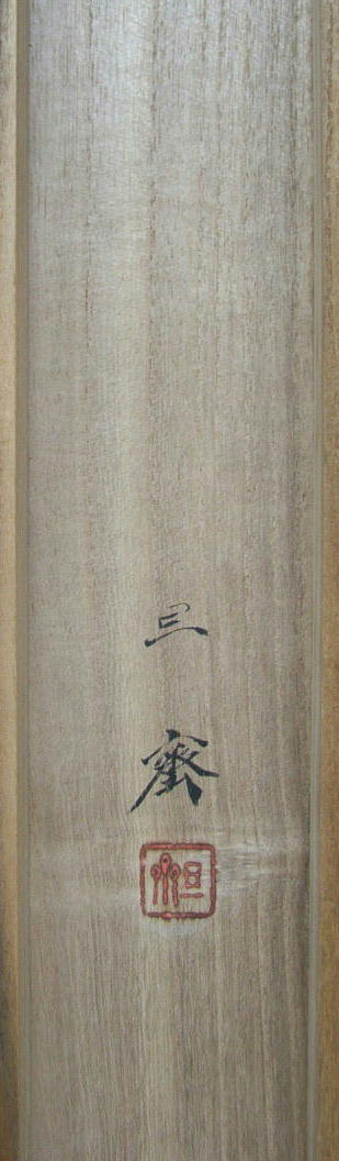 Oda Tansai6