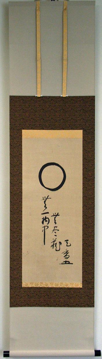 西田天香1