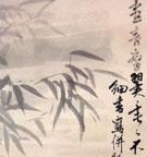 江馬細香 墨竹図(三幅対)